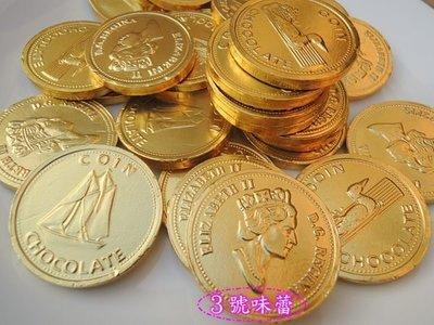 3號味蕾~女王巧克力金幣600公克280元(約80片)....4cm 金幣巧克力
