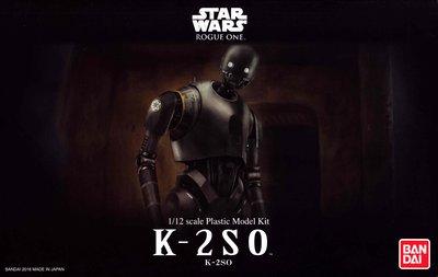 Bandai STAR WARS 1/12  K-2S0 (Tamiya/ Wave /Meng)