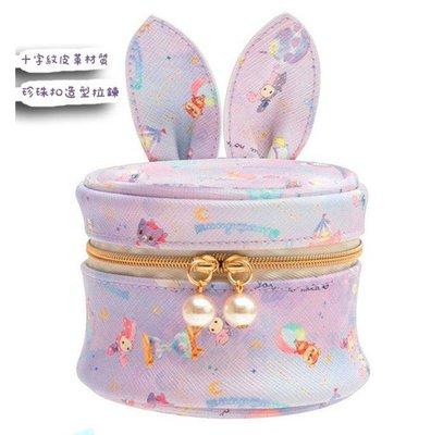 【Bee 需生活】 正版 兔耳朵 造型 皮質 圓形 飾品收納包 SAN-X 憂傷馬戲團 收納包 圓筒 sentiment