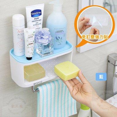 免釘壁無痕多用途肥皂架(雙格+多色可選...