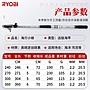 RYOBI日本利優比光威遠投竿海竿套裝超硬3.0海桿拋竿小繼振出魚竿