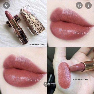 現貨✈️Charlotte Tilbury Hot Lips 2 唇膏 Glowing Jen 1.1g 迷你 精巧版 豹紋超可愛 CT唇膏