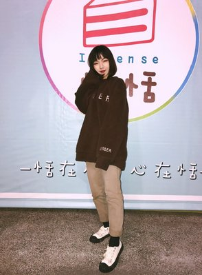 【inSAne】Korea Select / 絨布 / 毛料 / 字母 / 大學TEE / 黑色 & 綠色