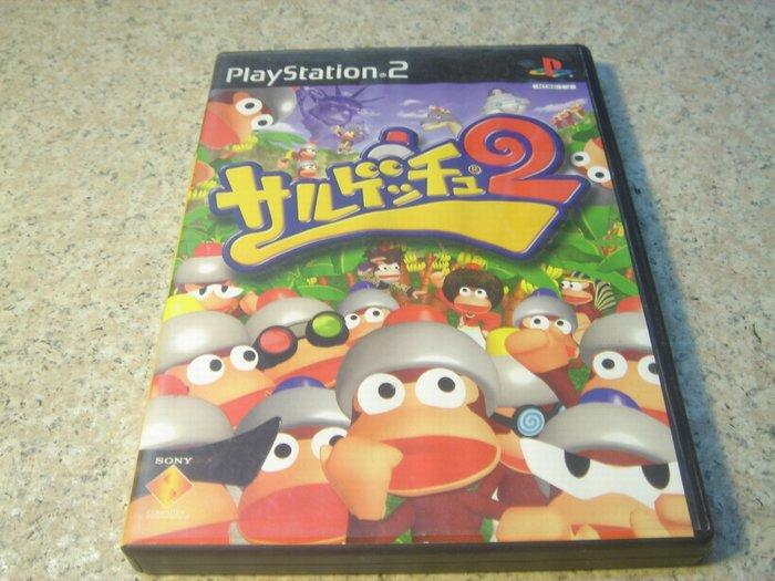 PS2 抓猴2/捉猴2 日文版 直購價400元 桃園《蝦米小鋪》