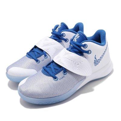 =CodE= NIKE KYRIE FLYTRAP III EP 魔鬼氈籃球鞋(白藍) CD0191-100 XDR 男