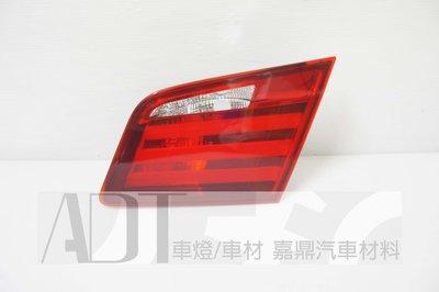 ~~ADT.車燈.車材~~BMW F10 10 12 13 改款前 歐規 原廠型 倒車燈 尾燈內側