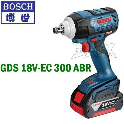 【五金達人】BOSCH 博世 GDS 18V-EC 300 ABR 18V無刷鋰電池充電衝擊扳手機