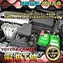 【中壢電池】Emtrac 80D26L 捷豹 超銀合金 汽車電池 ALPHARD PREVIA RAV4 AVALON