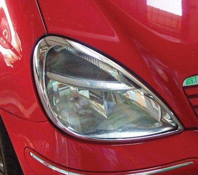 金螃蟹賓士 A Class W168 鍍鉻大燈框 A140 A160 A170 A190 A210 改裝 精品 配件