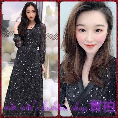 韓系銀色金蔥星星交叉v領燈籠袖顯瘦長洋裝