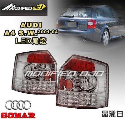 DJD Y0579 AUDI A4 01-04年 5D 晶樣白 LED尾燈