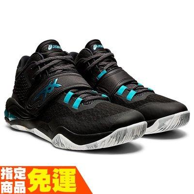 ASICS INVADE NOVA 男籃球鞋 黏扣帶 黑 1061A029-020 贈頭帶 20FW【樂買網】