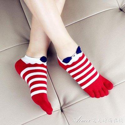 優質薄純棉五指襪分腳趾襪女士全棉透氣防臭吸汗低筒船襪短襪 艾美時尚衣櫥 全店免運