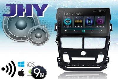 **Ji汽車音響**18年 VIOS JHY A23 9吋 四核心2G 安卓版本9.0 導航 雙聲控系統 手機鏡像A