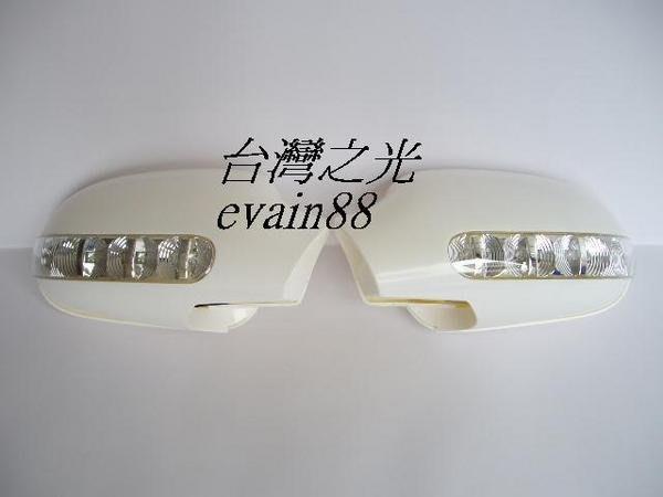 《※台灣之光※》全新BENZ新款R170 SLK W208 CLK W168晶鑽LED方向燈蓋組台灣製