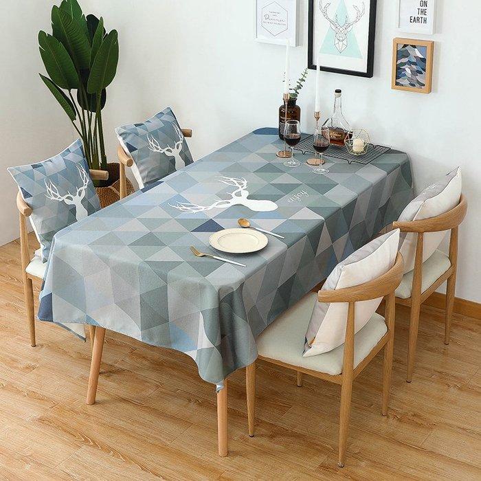 小花花精貨店-北歐棉麻桌布布藝茶幾桌布防水防燙防油免洗客廳餐廳長方形桌布