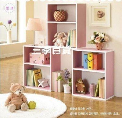 三季書櫃自由組合韓式書櫃宜家櫃子書櫥簡易書架兒童儲物簡易❖552
