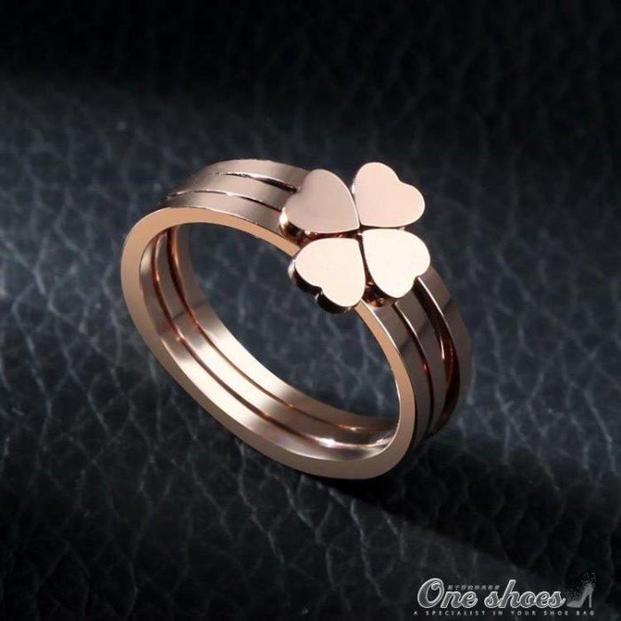 四葉草戒指女正韓韓國鈦鋼鍍18K玫瑰金幸運尾戒指環食指創意飾品