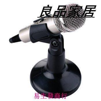 【易生發商行】迷你麥克風 電腦歌專用電...
