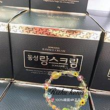 韓國 東星 琅絲曲酸 面霜 美白 淡斑霜 70g