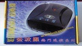 遙控王~吉盛JS-318 金波羅/指撥式/遙控器/鐵門遙控器/拷貝/鐵門/鐵捲門/遙控