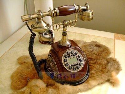 150華城小鋪** 古董電話 仿古電話 復古電話 有線 來電顯示 造型 樹脂仿古銅T702