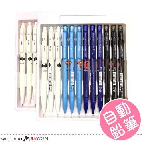 八號倉庫 四款英雄系列自動鉛筆 12支/組【1E012M302】