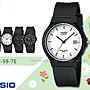 CASIO 卡西歐 手錶專賣店 國隆 MW- 59 指針 ...