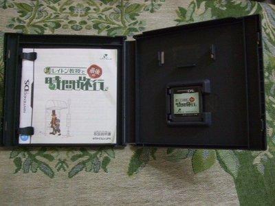 『懷舊電玩食堂』《純日版、盒書》【NDS】 實體拍攝 雷頓教授與最後的時光旅行