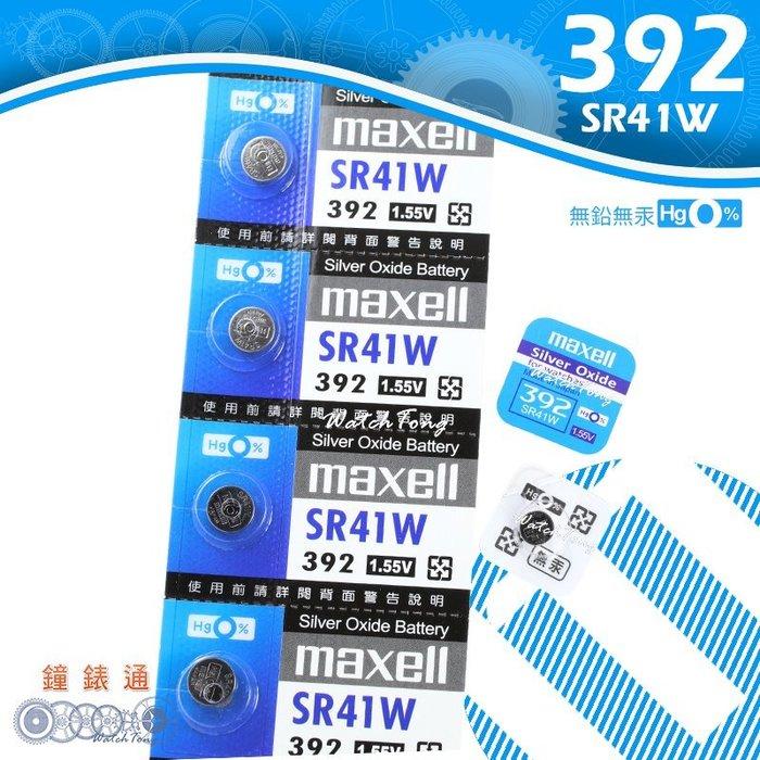 【鐘錶通】《四送一》maxell 日本製 392 SR41SW / 手錶電池 / 鈕扣電池 / 水銀電池 / 單顆售
