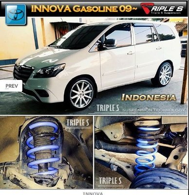 CAS 【TRIPLE S / TS新世代短彈簧TOYOTA INNOVA Gasoline 2009~】