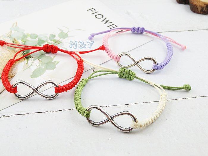 愛無限幸運繩手環-古銀 情侶手環 24色 尺寸可調節 L11 ☆【N&Y】