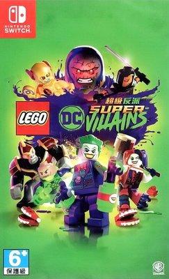 【二手遊戲】任天堂 SWITCH NS 樂高 DC 超級反派英雄 LEGO DC SUPER VILLAINS 中文版