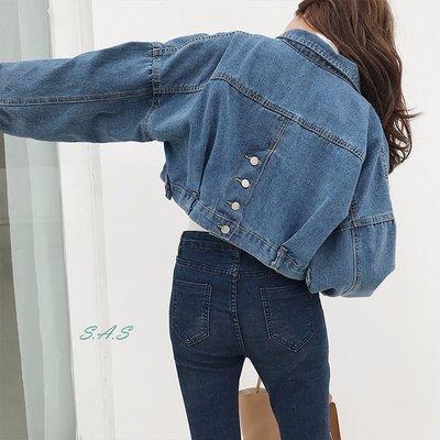 SAS 韓短版牛仔外套 後排釦設計 牛仔外套 短版寬鬆牛仔外套 背後排扣短版外套 473C