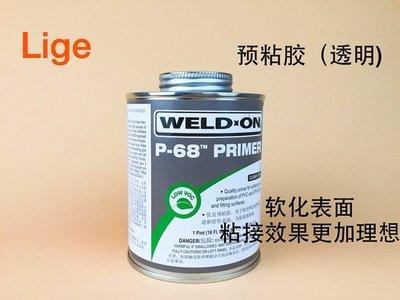 阿里家 預粘膠 IPS P-68 UPVC清洗劑  進口WELD-ON 管道膠水 473ML/桶