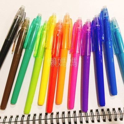 現貨商品 彩色細頭擦擦筆 重點筆 12色優惠價$199