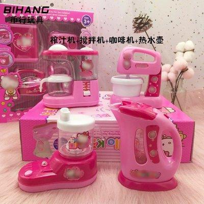 kitty迷你小家電廚房玩具mini兒童洗衣機過家家女面包機哈嘍KT貓
