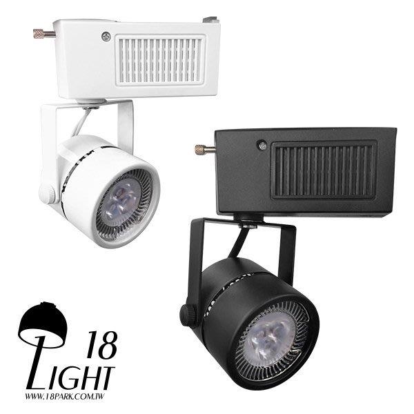 【18 LIGHT】 基礎光源 Track Lighting [ 軌道投射燈-TAY-MR16-5W ]