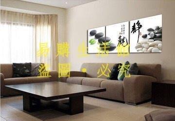 [王哥廠家直销]客廳現代無框畫 相框牆 相片牆 掛飾 裝飾畫 臥室溫馨壁畫墻畫掛畫 靜心 靜觀LeGou_1716_171