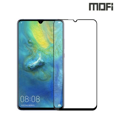 華為HUAWEI Mate 20 X MOFI 金剛全屏覆蓋強化玻璃貼 鋼化玻璃膜 1774A