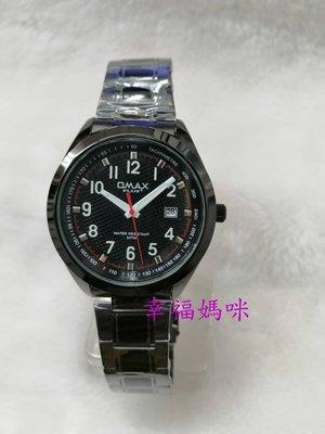 【幸福媽咪】網路購物、門市服務 OMAX 毆瑪士 日本機芯 清晰數字 防水手錶 指針石英男錶 7057