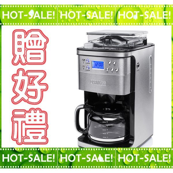《現貨立即購+贈咖啡豆》Princess 249406 荷蘭公主 全自動智慧型可調控出水量 美式咖啡機