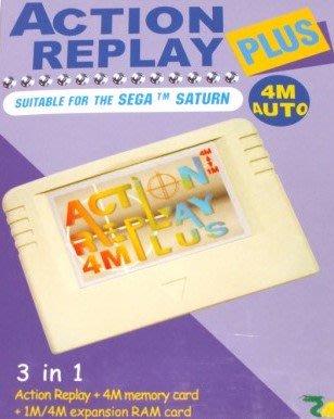 SEGA Saturn 金手指卡 記憶 加速 暫存 作弊 EMS Action Replay 4M Plus 世嘉 SS