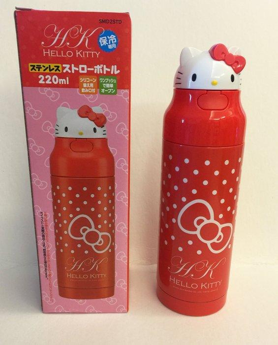 ^燕子部屋 ^凱蒂貓 Hello Kitty造型不鏽鋼保冷專用彈蓋吸管壺-220ml