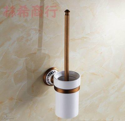 古銅青花瓷 馬桶刷 全銅 復古 陶瓷杯 套裝 玻璃 彩繪陶瓷 古典 歐式 民宿 豪宅 玻璃 銅色手把 刷頭可換  古銅