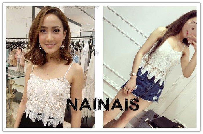 【NAINAIS】3466 泰國潮牌高端定制 細肩帶羽毛蕾絲刺繡背心 白預定
