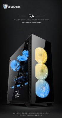 高雄岡山便宜3C)這夏最好色瘋電競水冷系列專用電玩主機 I7-8700k+電競GTX1080獨顯+電競SSD+一鍵還原
