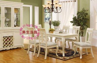 OUTLET限量低價出清美生活館-- 全新古典維多利亞莫莉白色浮雕 餐桌椅組--一桌四椅整組賣