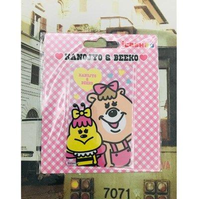 (全新現貨)日本卡通 icash2.0 Kuantan 愛 pink