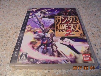 PS3 鋼彈無雙2 Gundam Musou 2 亞日版 直購價400元 桃園《蝦米小鋪》